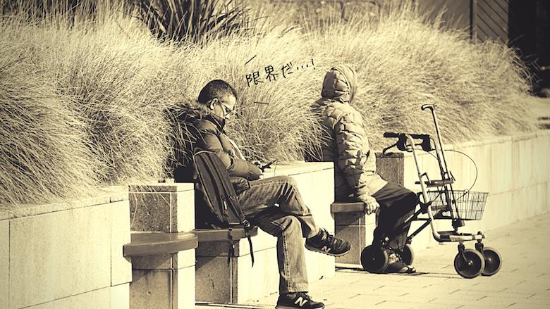 【超実践的】職場の人間関係が限界!やるべき攻守の対処法(事務・本社・営業所)